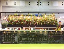 花のバーカウンター&カフェ[Display]