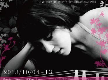 The Jessica Stuart Few Japan Tour 2013 [Poster]