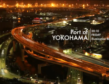 One day of Yokohama [PRCM]