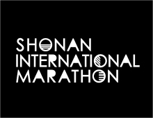Shonan International Marathon [LOGO]