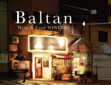Baltan Wine Bar [Tools&Website]