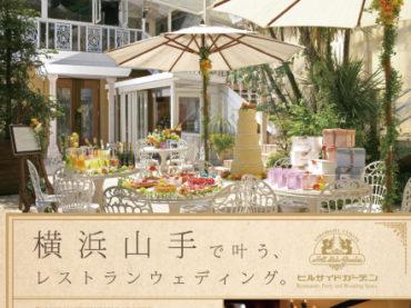Hillside Garden [MagazineAd]